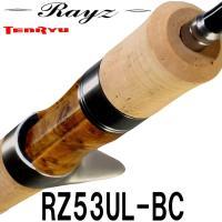 ■品名:レイズ RZ53UL-BC (Twitchin') ベイトロッド トラウトロッド テンリュウ...