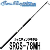 ■品名:キャスティングロッド アングラーズリパブリック パーム シーラプチャー SRGS-78MH ...