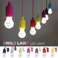 ニッコリ笑顔になれる電球型のLEDライト、 スマイルランプ!。<br> 電球型LED ロ...