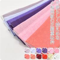襟元を華やかにしてくれる、可愛らしく控えめな小桜地紋の正絹重ね衿です。 豊富な色展開ですので、きっと...