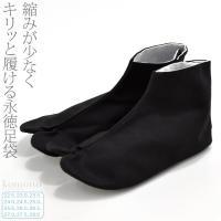 素材 綿100%  サイズ(cm) 22.5 長さ:22.5 巾:9 かかとからの垂直寸法:11 足...