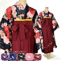 入学式・卒業式用に刺繍の入ったシンプルな袴で、晴れやかに卒業式を向かえましょ。 一生の記念になる卒業...