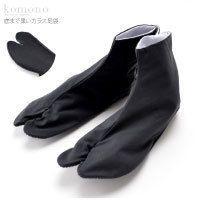 底まで黒いカラス足袋です。 お祭り等で雪駄に合わせて頂くと粋ですね。 サイズも5mm刻みで豊富です。...