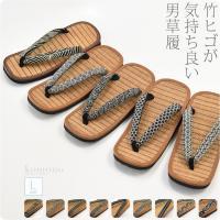 夏着物から浴衣まで幅広く使える竹ヒゴが気持ち良い夏草履です。 台座が竹ヒゴで足底の通気性が良く快適で...