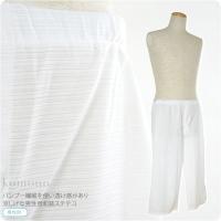 バンブー繊維を使い透け感があり涼しげな男性用和装ステテコです。 環境に優しい竹を原料とした繊維に東レ...