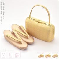 正絹の帯地を使用した高級礼装用草履バッグセットです。 バッグはコンパクトで上品です。 花緒はバッグと...