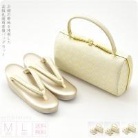 正絹の帯地使用の高級礼装用草履バッグセットです。 花緒はバッグと同じ生地を使用しています。 草履の台...
