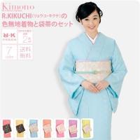 古典柄を活かしつつ洗練させる革新者R.KIKUCHI(リョウコ・キクチ)の色無地着物と袋帯のセットで...