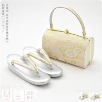 金鷲印、東京謹製佐賀錦帯地の高級草履バッグセットです。 所々に落ち着いたゴールドが使われ上品な印象で...