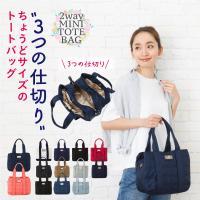 ■メーカー希望小売価格¥6,980  ■サイズ 横30cm×高さ23cm×マチ12cm ハンドル高さ...