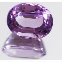 縦×横×高さ:9.07×7.06×5.98 重さ:2.455ct 色:紫 形:オーバル