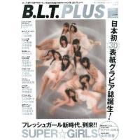 創刊15周年イヤーを迎えたB.L.T.が総力をもって制作する史上初3D表紙グラビア誌「B.L.T.P...