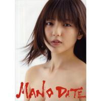 真野恵里菜さんのグラビア
