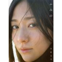 近年数多くの作品にて、その圧倒的な透明感で話題の女優、木村文乃。11月22日公開の映画『すべては君に...