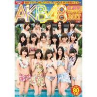 国民的アイドル、AKB48グループメンバーの水着写真集。先日、沖縄で行われた「第9回AKB48選抜総...