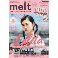 日本の「kawaii」カルチャーを世界に発信するファッションブック。リアルなストリートファッションを...
