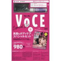 VOCE2017年9月号「特別版」(VOCE2017年9月号と内容は同じですがサイズが小さくなります...