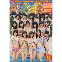 AKB48×沖縄×水着サプライズ!国民的アイドル、AKB48グループメンバー80人の水着写真集。先日...