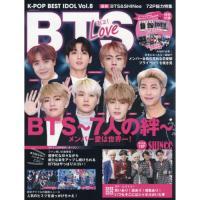 <特別付録>BTS&SHINee最新グラビア2大豪華特典1超特大ショット(57.4×80Cm)2高画...