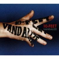 2007年にリリースしたシングル「STONE COLD BREAK」、「goes on」を含む、京都...