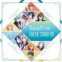 総勢11人が歌う「うたの☆プリンスさまっ♪」シリーズの新曲が登場!ST☆RISHとQUARTET N...