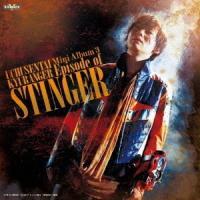 東映ビデオよりリリースのVシネマ『Epsode of スティンガー』使用楽曲を中心としたアルバムをリ...