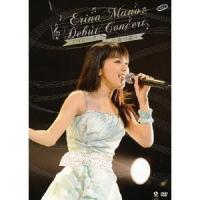 2009年6月6日に中野サンプラザで行なわれた、真野恵里菜の記念すべきファーストコンサートの模様を収...