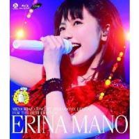 2013年2月23日、中野サンプラザで行なわれた真野恵里菜ハロー!プロジェクト卒業コンサートの模様を...