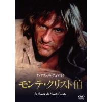 アレクサンドル・デュマの同名小説を原作としたフランスのTVドラマ。皇帝ナポレオンの時代から王政復古、...