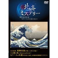 フランス ミステリー小説(DVD、...