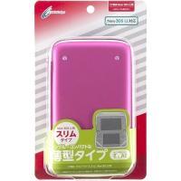 【特長1】コンパクトに収納できる厚さ約29mmの薄型ケース!New 3DS LL/3DS LL本体が...