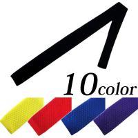 全長 125cm 最大幅 4.0cm 素材 アクリル100% カラー ブラック 黒 レッド 赤 ホワ...