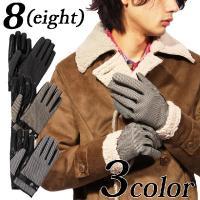 通勤 通学 に最適!! スマホ対応 千鳥 手袋 のご紹介です♪こちらの商品は手袋を着けたまま、iPh...
