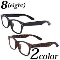 1a4fa5f696e928 伊達メガネ メンズ レディース 黒ぶち眼鏡 ウェリントン サングラス 専用ケース付き