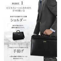 ダレスバッグ 日本製 国産 ジェーシーハミルトン 22309 39cm A4 メンズ ドクターズバッグ 豊岡製鞄 ドクターバッグ 平野鞄 木手 ランキング