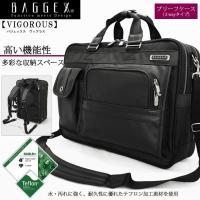 ★バジェックス ビジネスバッグは 株式会社ウノフクのオリジナル商品です。★   日本最大の鞄の産地 ...