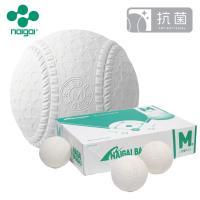 ナイガイ  M号 公認球(試合球)軟式野球ボール 一般・中学生向け 1ダース(12球)