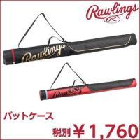 【種別】バットケース  【メーカー名】ローリングス(Rawlings)  【カラー】ブラック/ゴール...