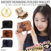 DISNEY ディズニー ミッキー ハミング 二つ折り財布 DSN-0382 財布 折れ財布 合成皮革
