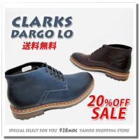 クラークスのメンズブーツから、シンプルでスマートな大人のショートブーツが入荷しました。CLARKS(...