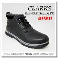 CLARKS(クラークス)のメンズブーツから、雨や雪に強いGOA-TEX(ゴアテックス)を搭載したマ...