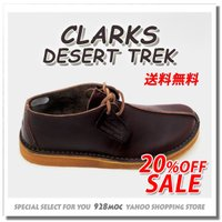 クラークスから、根強い人気のショートブーツが入荷しました。CLARKS(クラークス) DESERT ...