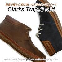 CLARKS(クラークス)からお洒落なカジュアルブーツが入荷しました。クラークスで人気のデザートトレ...