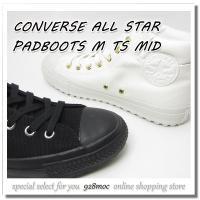 CONVERSE(コンバース) からブーツ感覚で履いてカッコいいレディーススニーカーが入荷しました。...