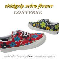 コンバース メンズ スニーカーから、レトロで可愛い花柄を全面にプリントしたこれからの季節にぴったりの...