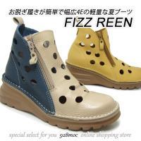 FIZZ REEN(フィズリーン)から春夏に履いてお洒落なブーツタイプのカジュアルシューズが入荷しま...