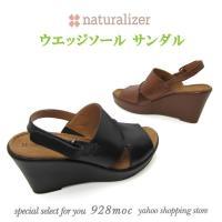 naturalizer(ナチュラライザー)で人気のN5コンフォートシリーズから、履き心地の良いウエッ...