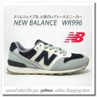 new balance(ニューバランス) レディーススニーカーから人気モデル996が入荷しました。人...
