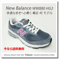 New Balanceのレディーススニーカーから、人気のWW880が入荷しました。快適な歩きへと導く...