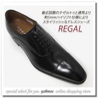 REGAL(リーガル)から艶のある質感のよい高級レザーを使用したシンプルでスマートなストレートチップ...